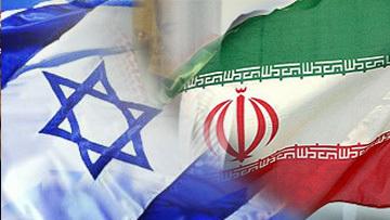 Израиль VS Иран