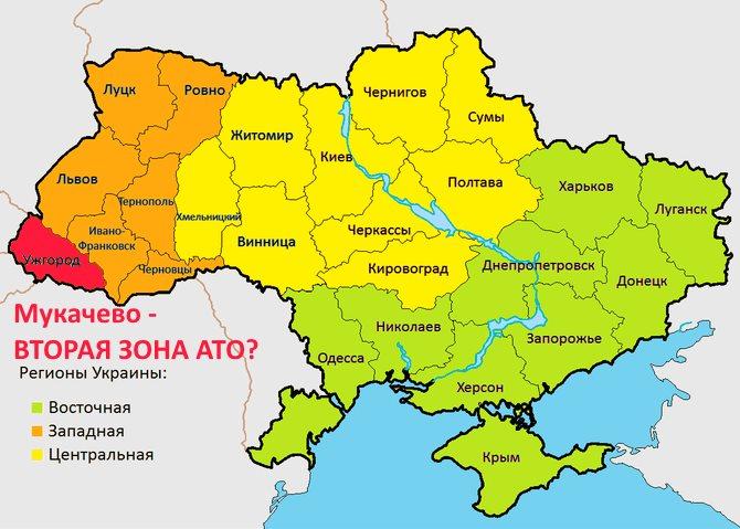 oblasti-ukrainy