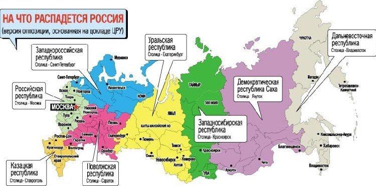 """В России много своих """"каталоний"""" с которыми еще надо разбираться, - Горбачев - Цензор.НЕТ 6938"""