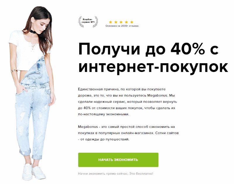 Aliexpress - АлиЭкспресс | Кэшбэк до 5% - Сравниваем ...
