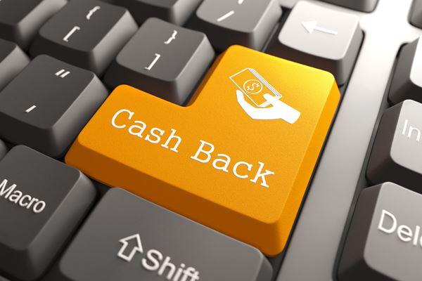 Кешбэк сервис возврат денег банком в 1с