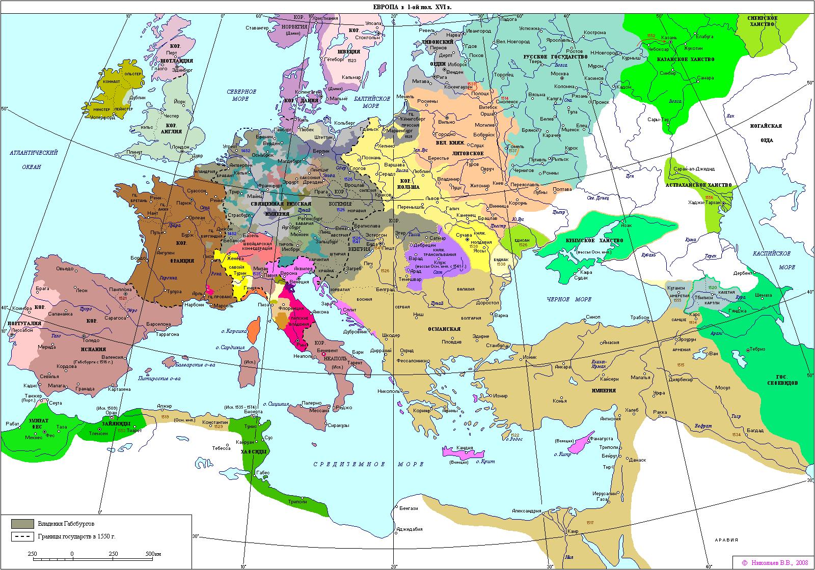 039-europe1500-1550