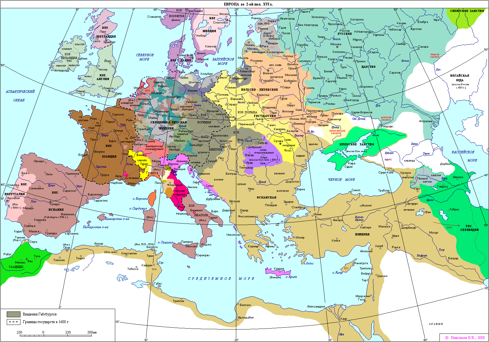 040-europe1550-1600