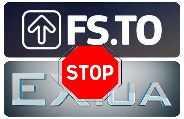 stop-ex-ua-fs-to