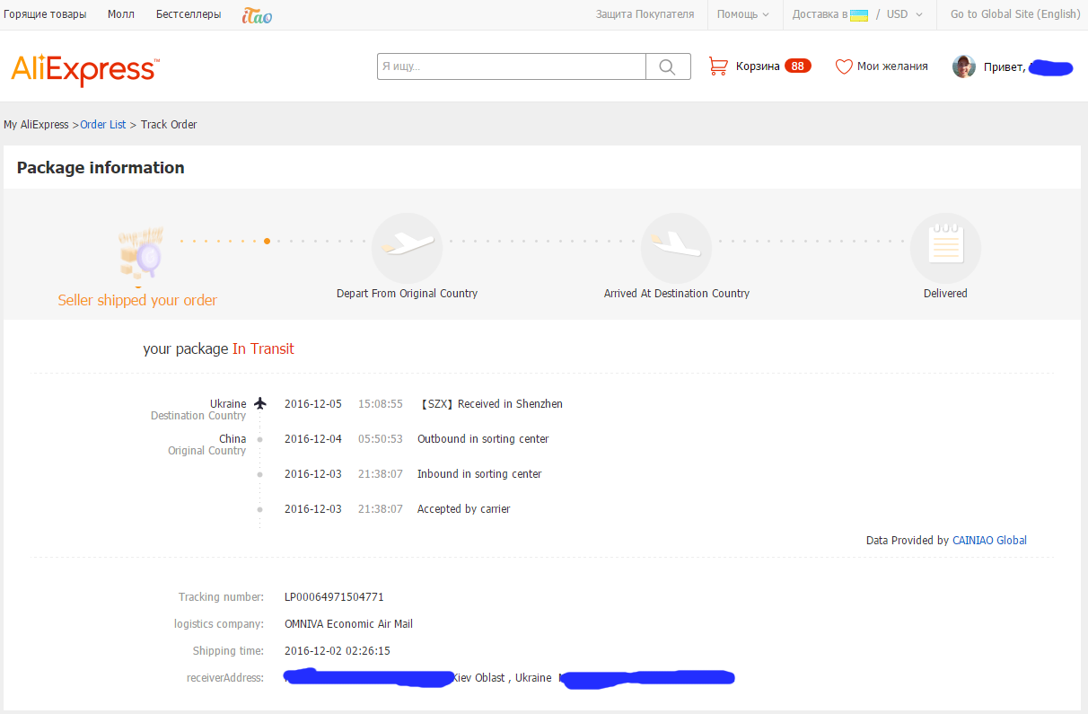 aliexpress-send-airmail-1