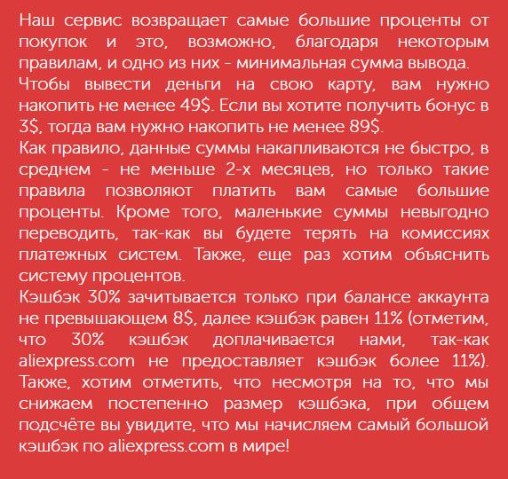 alikopi-11