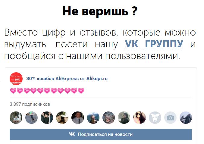 alikopi-7