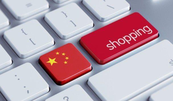 83379326cbc Многие русскоязычные пользователи интернет знают о существовании только  одного или максимум нескольких китайских интернет магазинов.