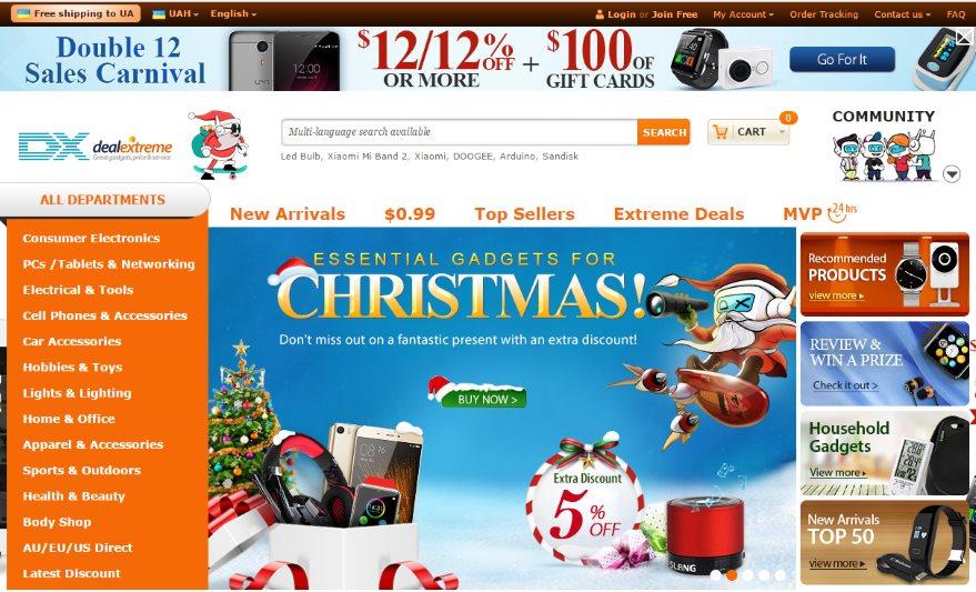 189d3b40453 DX – пятый по посещаемости китайский интернет магазин