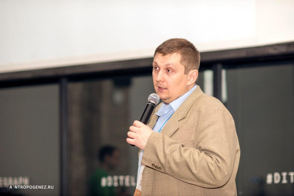 Выступает Д. Беляев
