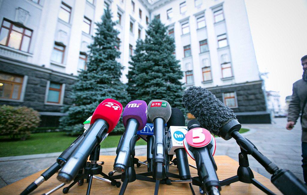 СМИ на Украине