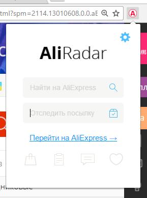 ALIRADAR - расширение для помощи при покупках на Aliexpress - ПЛАГИН