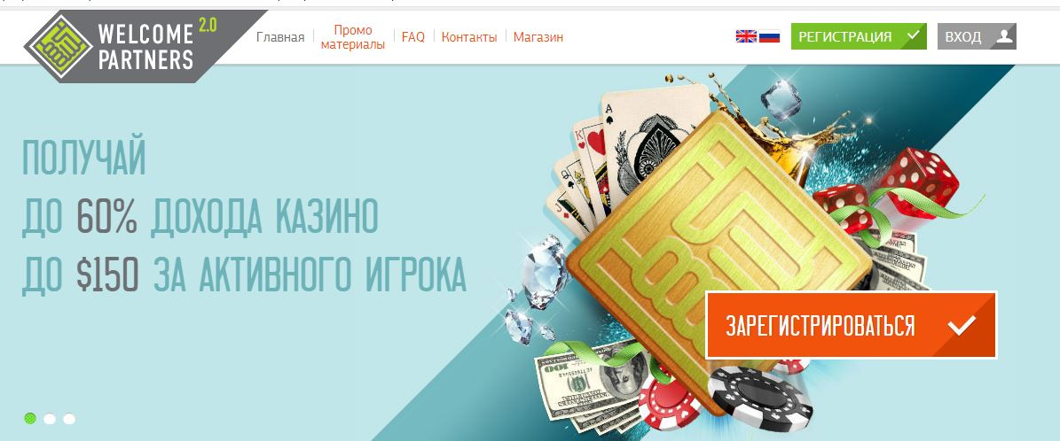 dohodi-internet-kazino