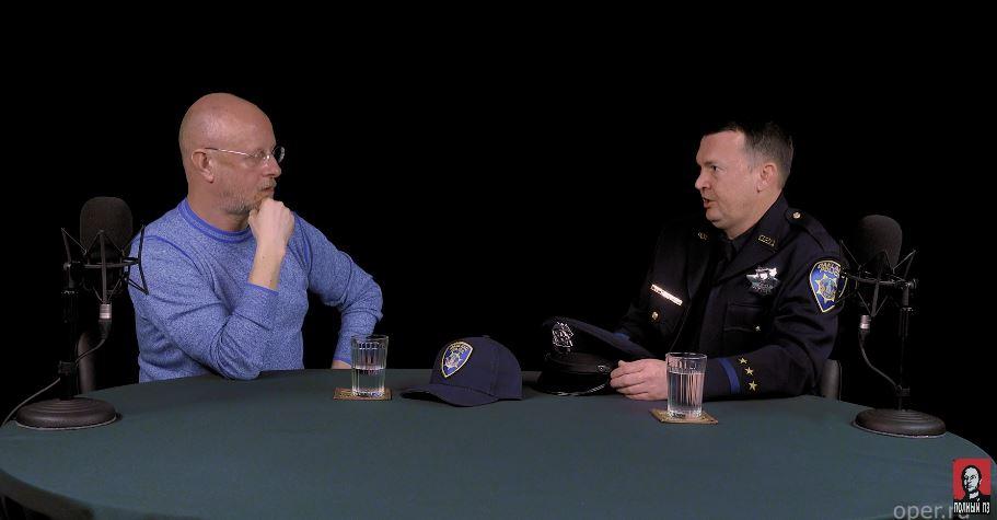 Разведопрос: Михаил про американскую полицию