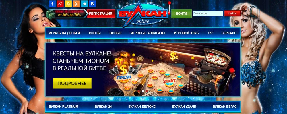 vulkan online casino