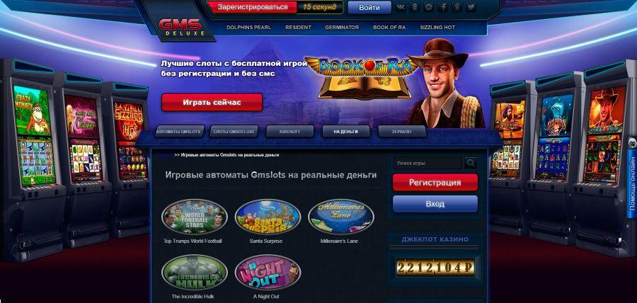 Появилась возможность проводить досуг в интернет казино интернет казино игровые аппараты вулкан бесплатно