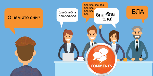 Установка виджета комментариев Вконтакте, Facebook и Google на сайт