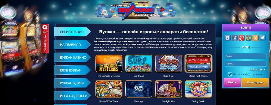 Кино и новые азартные игры онлайн