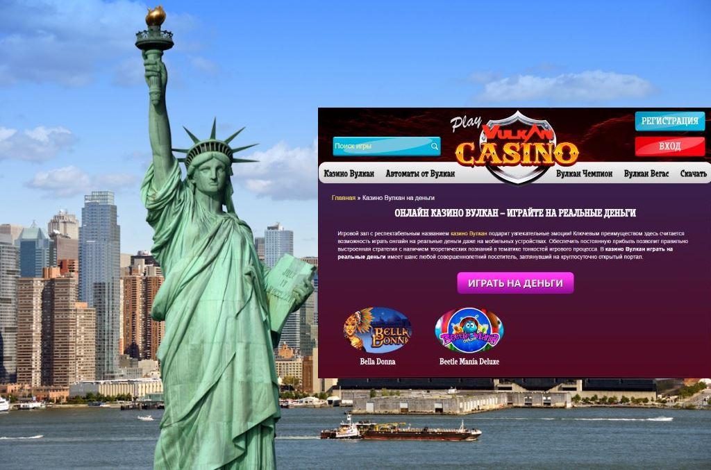 Освоение американских континентов – это азартная игра человека с нашей планетой