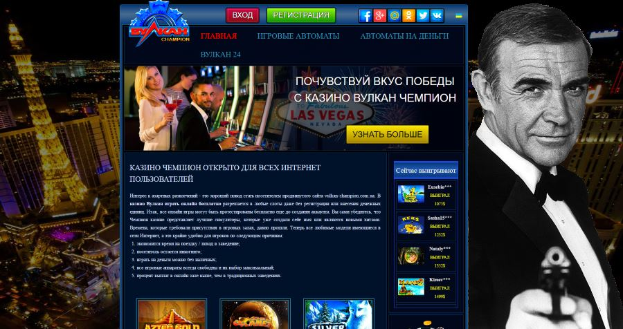 internet-kazino-vulkan-v-belarusi