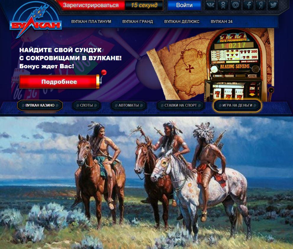 в америке казино игровые