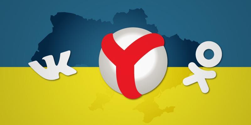 Как рухнула популярность россайтов в Украине после введения санкций