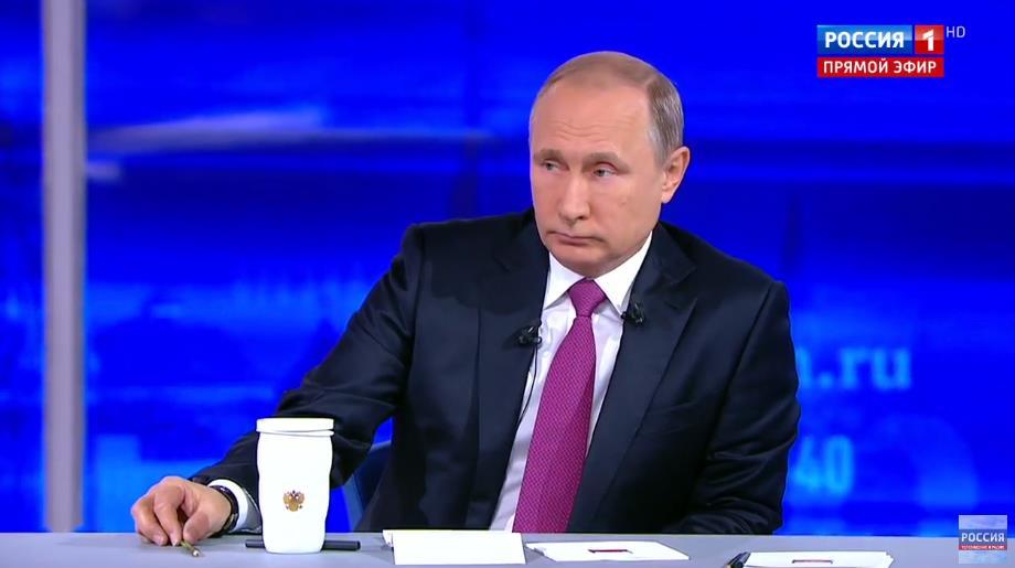 Прямая линия с Владимиром Путиным - 2017. Трансляция