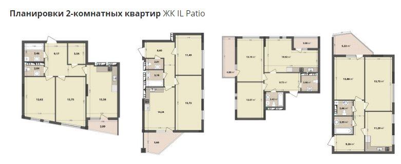 Жилой комплекс IL Patio (ул. Радужная, 56) - двухкомнатные квартиры планировка