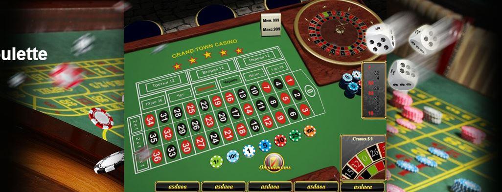 Евро казино вулкан фильм рулетка на деньги