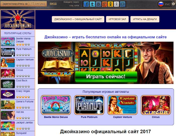 Рейтинг мировых онлайн казино 2014 legenda administrator globalny moderator создать интернет казино