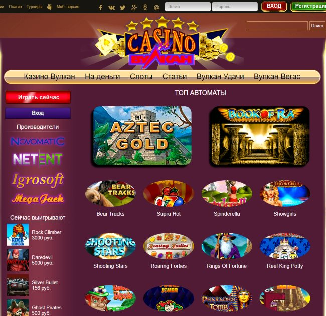 casino vulkan.net