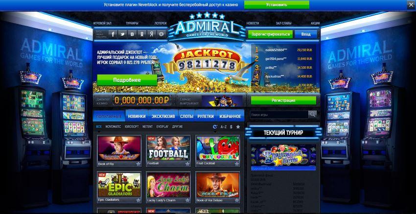 он-лайн игровые автоматы казино играть интернет