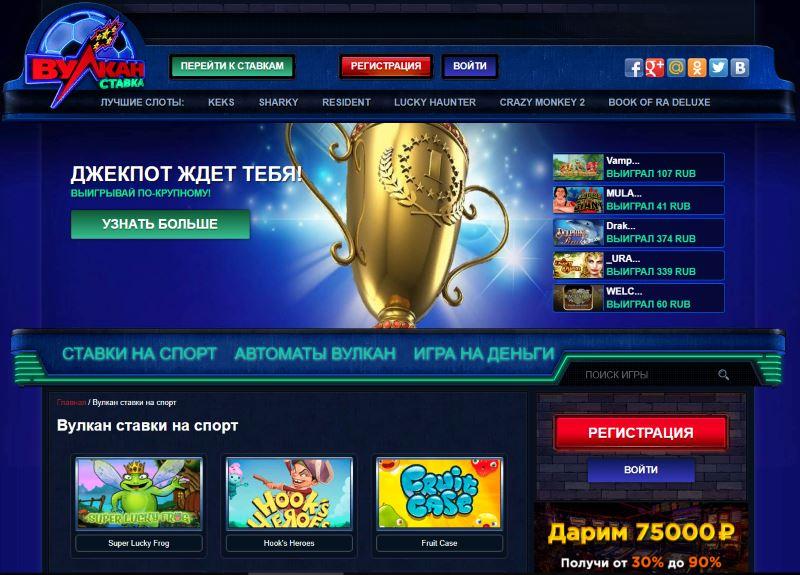 http vulkan slot com