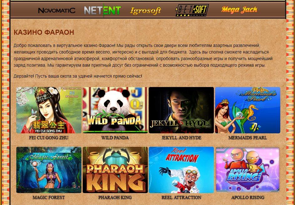 Путь к успеху казино фараон кэш игра онлайн покер
