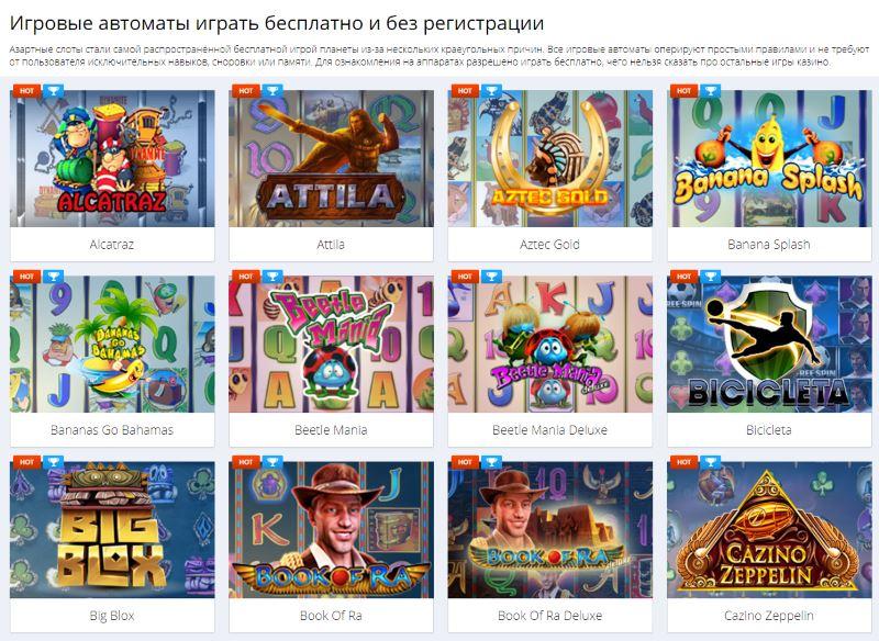 бесплатный покер скачать