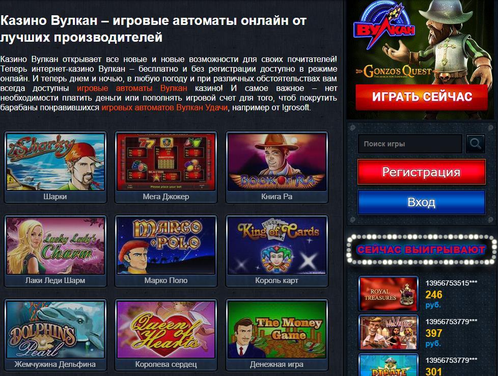 Помогу играть казино топ онлайн покеров на андроид