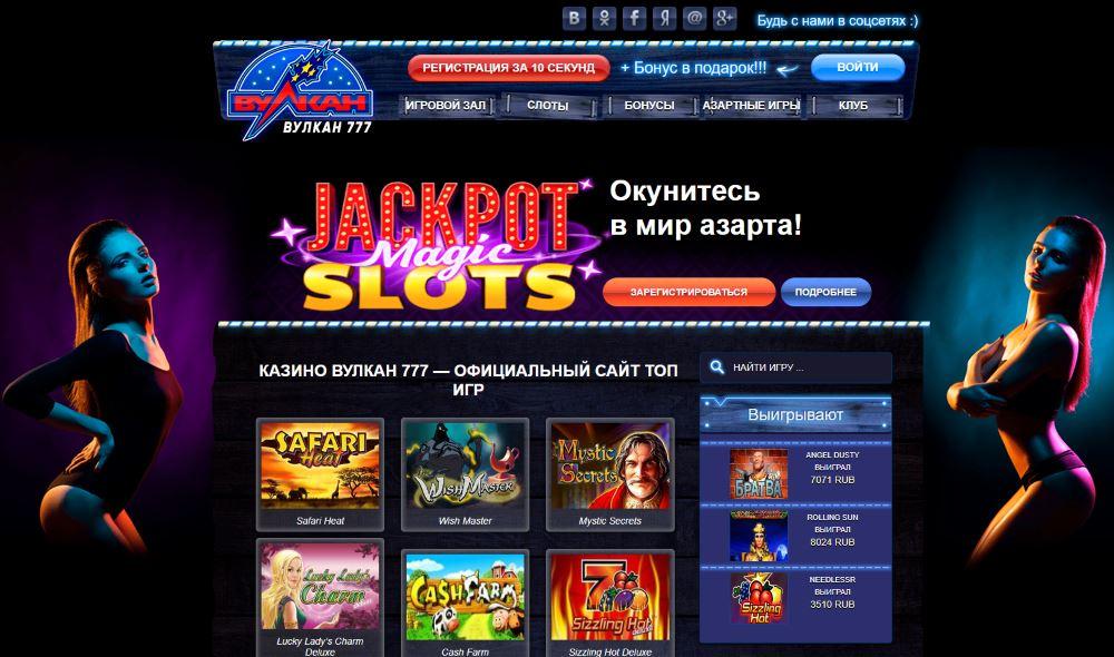 Casino com лохотрон cristal