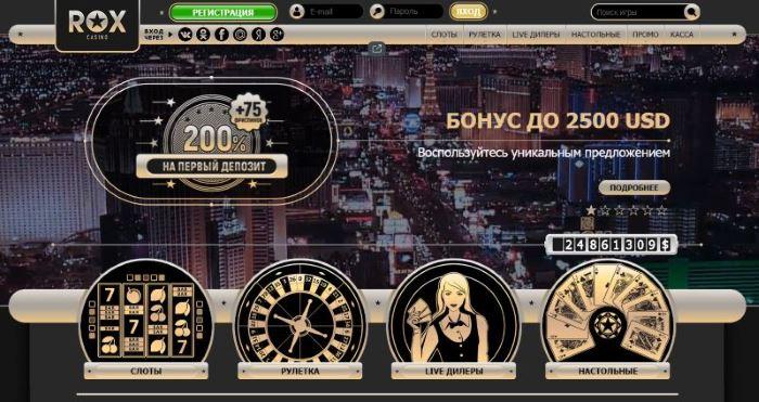 Воплощаем мечты в онлайн ROX Casino