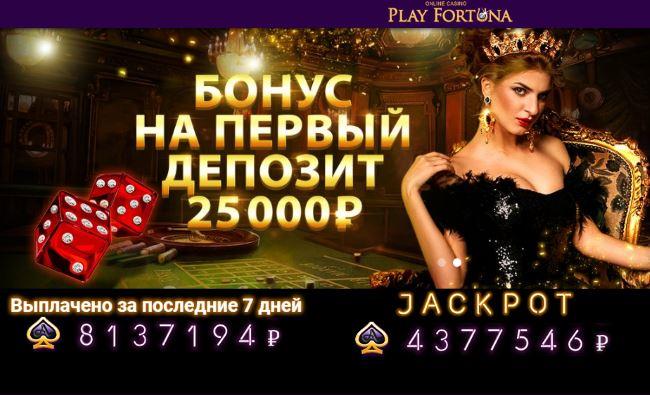официальный сайт 32 azino 777 ru