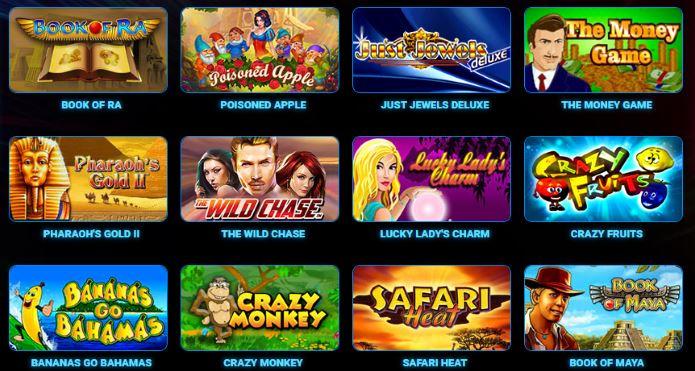 Интернет казино голден геймс отзывы