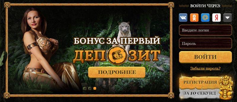 Какой уникальностью обладает казино Эльдорадо?