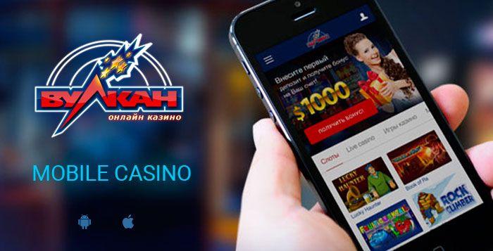 Скачать онлайн казино на смартфон работа в казино без опыта