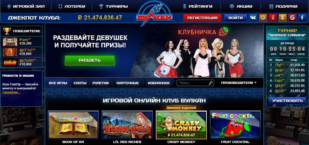 Крейзи кеш казино скачать покер онлайн на нокию