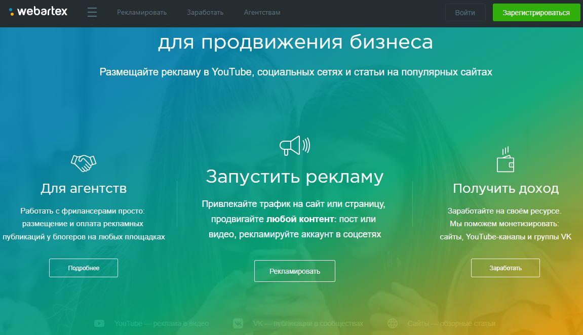 Биржа ссылок статья дорвеи на сайт казино Кропоткинская