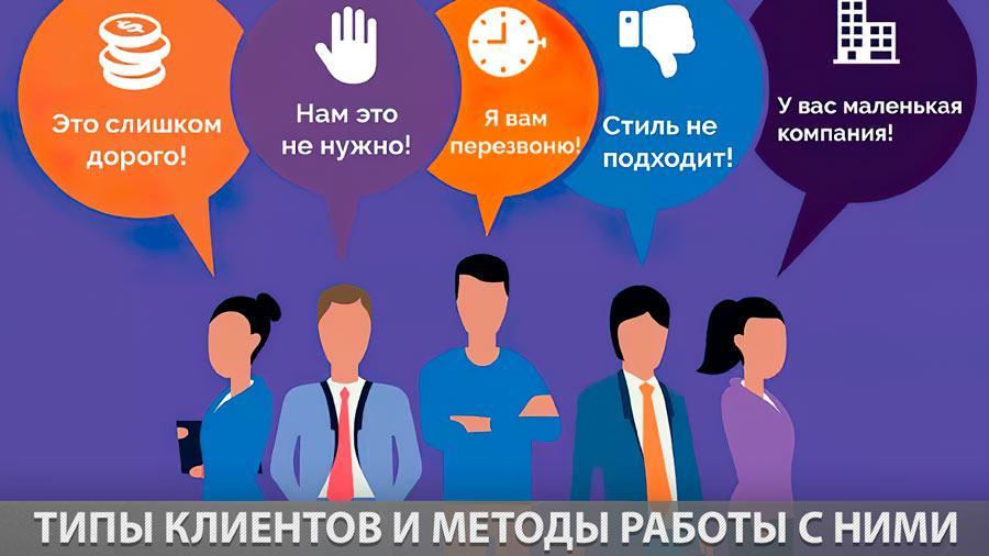 Методы удаленной работы вакансии удаленной работы журналист россия
