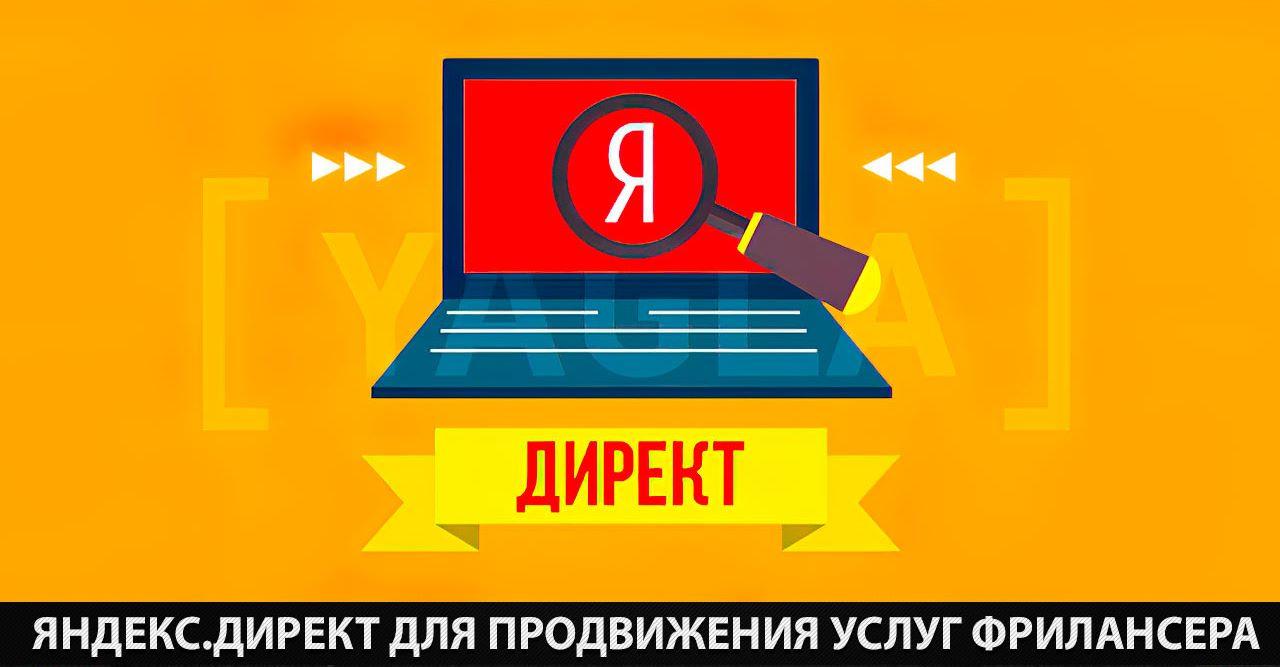 Яндекс деньги фриланс удаленная работа бухгалтером в астрахани